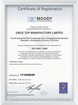 ISO9001-2008质量认证